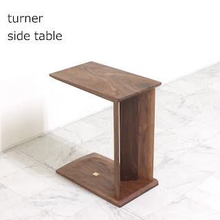 【SDTB-N-080】ターナー side table