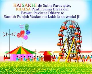 Baisakhi festival essay