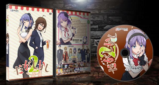 Dagashi Kashi 2 | Cover DVD |