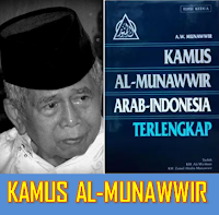 Download Kamus Al-Munawwir Arab Indonesia Terlengkap