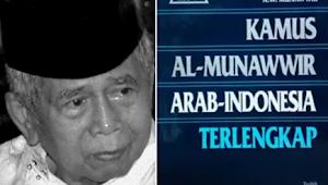 Download Kamus Al-Munawwir Arab Indonesia Terlengkap - Versi PDF [Lengkap]