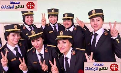 كلية الشرطة الضباط المتخصصين بكلية الشرطة (بنات/اناث)