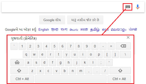 how to change language in google search bar