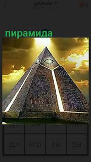 стоит пирамида и подсветка внутри