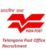 India Post office Recruitment 2017,645 posts,Gramin Dak Sevaks,ssc.nic.in,gov.job,sarkari naukari,sarkari bharti
