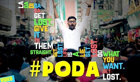 Chennai 2 Singapore Songs | Poda Song with Lyrics | feat. RJ Balaji, Abishek | Ghibran | Abbas Akbar