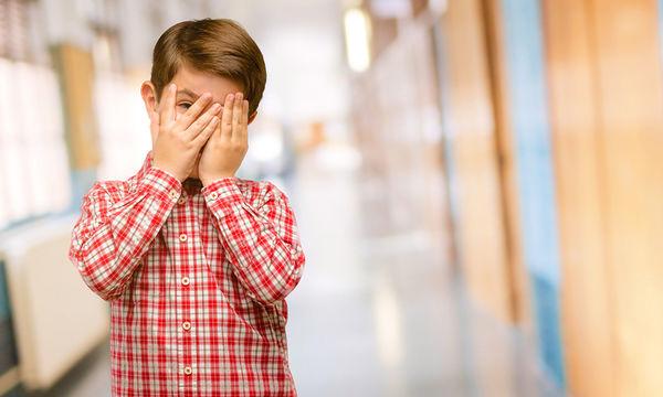 online dating για ντροπαλός παιδιά
