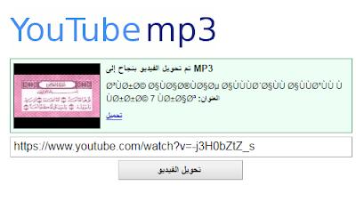 يوتيوب أم بي ثري