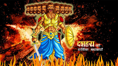 Happy Vijaya Dashami Dussehra High Resolution HD Image