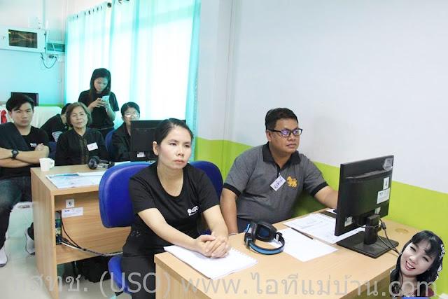 กิจการโทรคมนาคมแห่งชาติ, กสทช,uso,ยูโซ,ไอทีแม่บ้าน,ครูเจ,โครงการรัฐบาล,รัฐบาล,วิทยากร,ไทยแลนด์ 4.0,Thailand 4.0,ไอทีแม่บ้าน ครูเจ, ครูรัฐบาล
