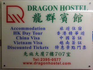 Dragon Hostel Hong Kong