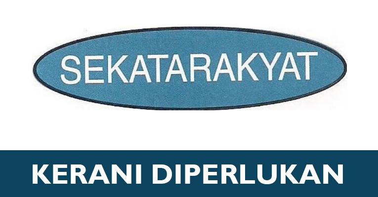 Jawatan Kosong Kerani di Koperasi Kakitangan Bank Rakyat Berhad