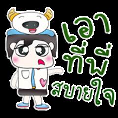 Mr. Tamada. Love buffalo.^^