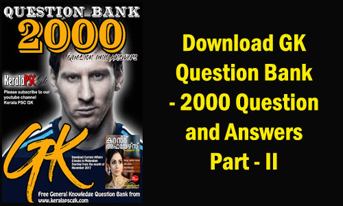 2000 General Knowledge Question Bank PDF Download