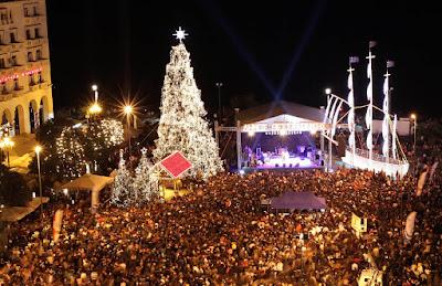 Так выглядит главная площадь в Салониках на Новый год