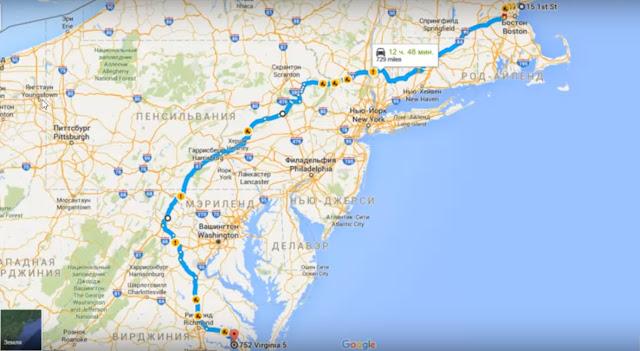 Экскурс с Феликсом - Путешествие из БОСТОНА в Williamsburg -штат VIRGINIA