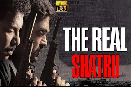 Poster Of The Real Shatru 2016 Hindi Dubbed 350MB HDRip 480p Free Download Watch Online Worldfree4u