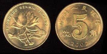 CHina 5 Jiao (2002-2003) flower coin