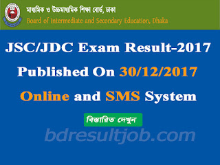 JSC/JDC Examination Result 2017
