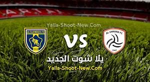 نتيجة مباراة الشباب والتعاون اليوم الاثنين بتاريخ 10-08-2020 في الدوري السعودي