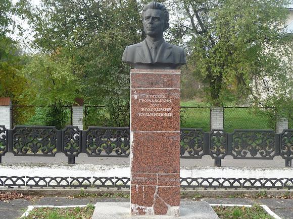 Угерско. Бюст Владимира Кульчицкого