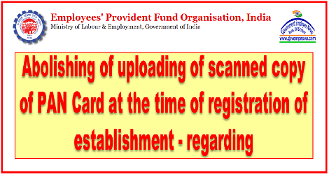 abolishing-of-uploading-of-scanned-copy-of-pan-at-the-time-of-registration-of-establishment.png