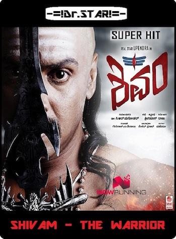 Shivam 2015 UNCUT Dual Audio Hindi Movie Download