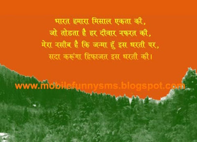 QUOTATIONS ON REPUBLIC DAY IN ENGLISH, QUOTES REPUBLIC DAY, REPUBLIC DAY 2016 IMAGES, REPUBLIC DAY 26TH JANUARY, REPUBLIC DAY ANIMATED PICTURES, REPUBLIC DAY BEST IMAGES, REPUBLIC DAY EVENTS