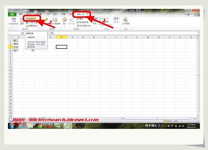 資研社: 如何在Microsoft Office 2010的Excel中錄製有按鈕(button)功能的巨集(以製作有排序功能的成績單為例)-1