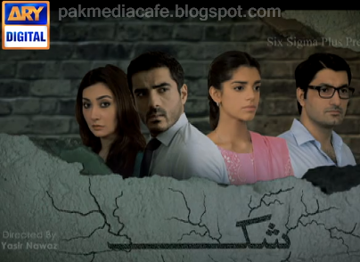 Fariha drama episode 49 on dailymotion : Full action movies 2013
