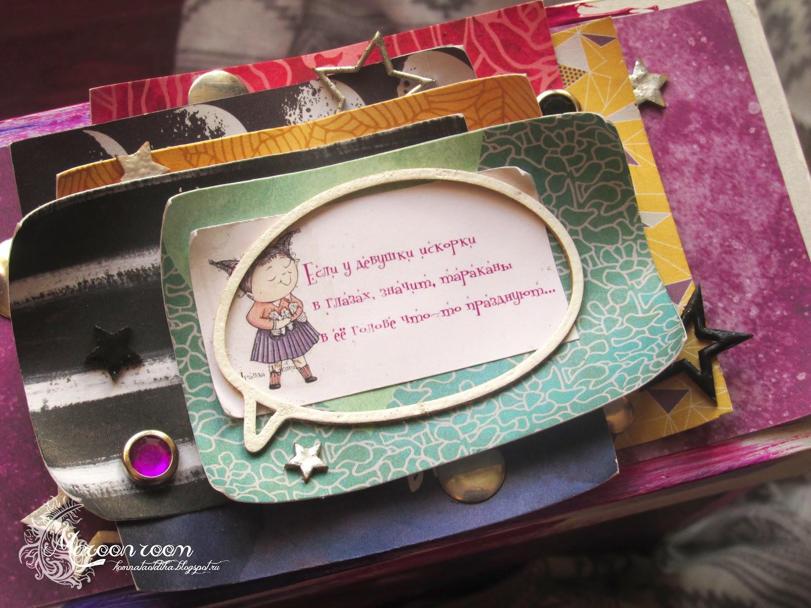 Картинка на коробку для подарка 579