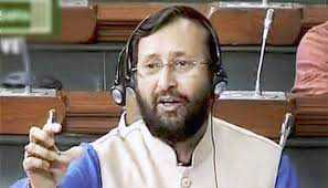 no-students-will-be-denied-opportunity-for-study-due-to-lack-of-money-javadekar