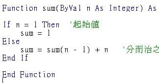 rjwang的教學不漏格: 遞迴函數 (遞迴關係)