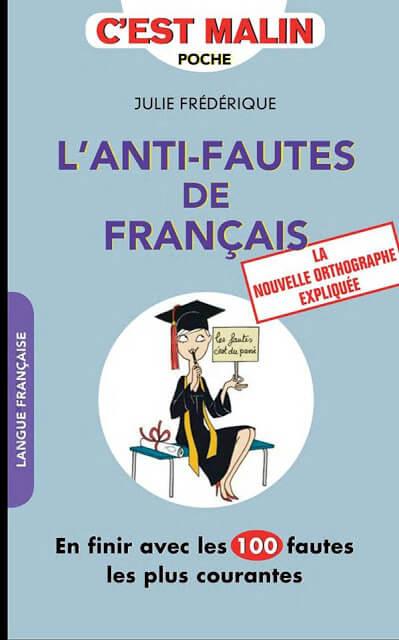 كتاب كيفية تجنب أخطاء اللغة الفرنسية
