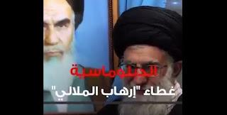 Diplomatik Iran Adalah Kedok Terorisme Para Mulla?