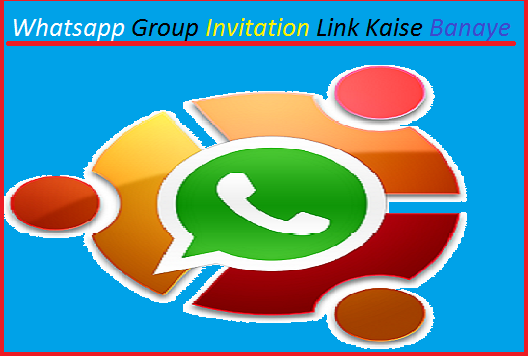 Whatsapp-Group-Ka-Invite-Join-Link-Kaise-Banaye