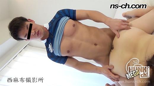 Ns Porn
