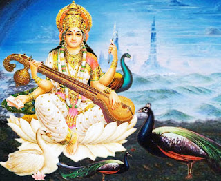 Saraswati Puja | Saraswati Puja 2019 | Saraswati Puja 2019 Date | Saraswati Puja Date 2019 | Saraswati Pooja