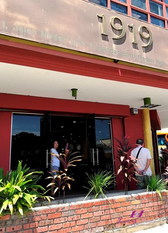 visit perak 2017 1919 restaurant ipoh review