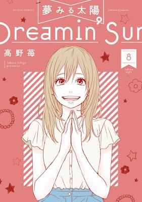 [Manga] 夢みる太陽 第01-08巻 [Yume Miru Taiyou Vol 01-08] Raw Download