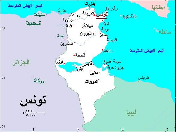 بحث حول مشهد مدينة تونس، الموقع والموضع