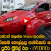 2016 Elio Motors ePlus - Exterior and Interior Walkaround - 2016 New York Auto Show