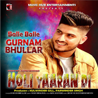 Balle Balle Lyrics – Gurnam Bhullar Song