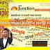 पत्रकार, लेखक, साहित्यकारों के लिए पोर्टल... क्यों !! News portal for journalists, writers, authors, Hindi Articles