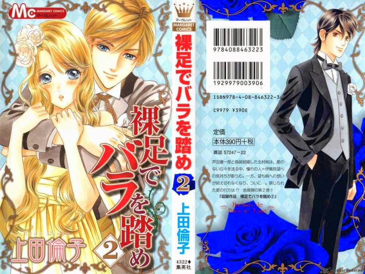 http://www.mangahere.co/manga/hadashi_de_bara_wo_fume/