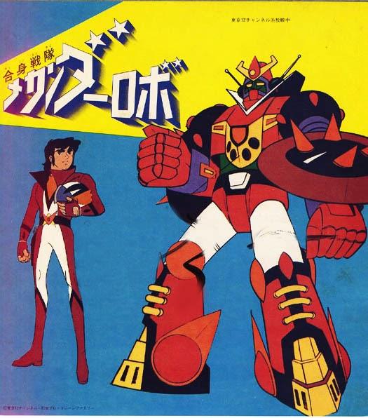 Tutti i robottoni giapponesi degli anime parte ii