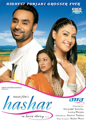 Hashar A Love Story 2008 Punjabi Movie Download