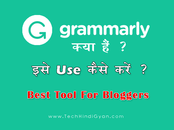 What is Grammarly ? How To Use It ? Best Tool For Improve English - Hindi