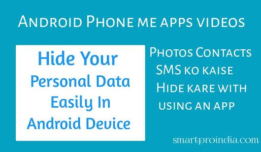 Android Phone me videos photos apps sms contacts ko Hide kaise kare ~ Smart Pro India- Latest TIPS And TRICKS Hindi ME
