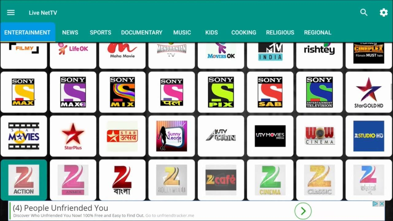 Premium Indian IPTV Accounts - Dish Setting , Dish Tracking